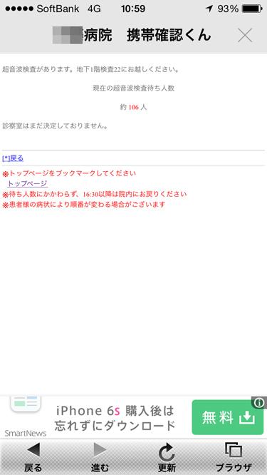 IMG_1437.jpg